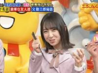 【実況】『火曜サプライズ』お寿司がさっそく爪痕を残すwwwwww