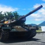 『陸上自衛隊74式戦車@海フェスタくまもと』の画像