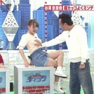 三村が谷澤恵里香の乳揉むセクハラがやばすぎたwwww[動画・画像・GIFあり] アイドルファンマスター