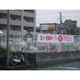 『戸田公園駅前に駐輪場建設中(8月1日オープン)』の画像