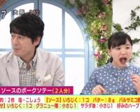 【悲報】芦田愛菜さん、あざとい