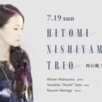 Hitomi Nishiyama blog