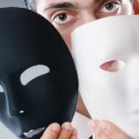 『日本で一番ヤバイ悪の組織』の画像