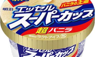 スーパーカップ最強の食べ方が話題に!!!こんなの絶対に美味いだろ!!!!