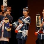 『【速報】ミス浜松2014は11番大石瞳さんに決定!ミス浜松まつりのお二人は米山愛子さん、前田梨紗さん!』の画像