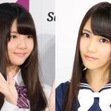 『【乃木坂46】姉妹みたいだなw 3期生 伊藤理々杏の川後陽菜感・・・』の画像