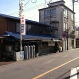 『(番外編)寄居町にまた行きたくなるほど美味しいカツ丼「今井屋」さん』の画像