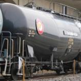 『タキ43000形タキ43206』の画像