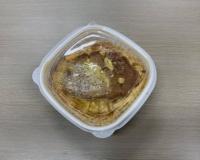 【画像】セブンのカツ丼に悲しまされたwwwwwwwwwwwwww