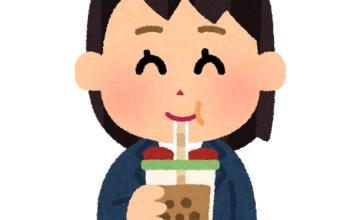 伊豆ではタピオカを超えるインパクトの飲み物が流行ってたwwwwww