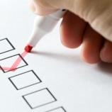 『沖縄県民投票、「尊重を」68% 共同通信世論調査』の画像