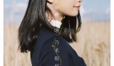 【乃木坂46】全握に特製ポスター交換コーナー設置!