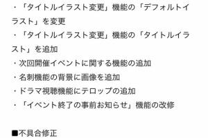 【ミリシタ】シアターデイズVer. 3.0.601が配信!アプリアイコンが佐竹美奈子に!