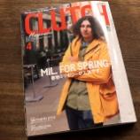 『『CLUTCH Magazine vol.66(クラッチマガジン)』・・・雑誌掲載情報』の画像