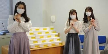 【画像】NGT48がマスク1万枚を寄贈www