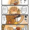 天ぷらうどん、あるある