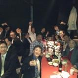 『TAC中小企業診断士 合格祝賀会 横浜2次会』の画像