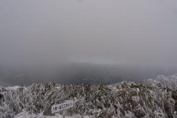 登り納めは雨乞岳登山