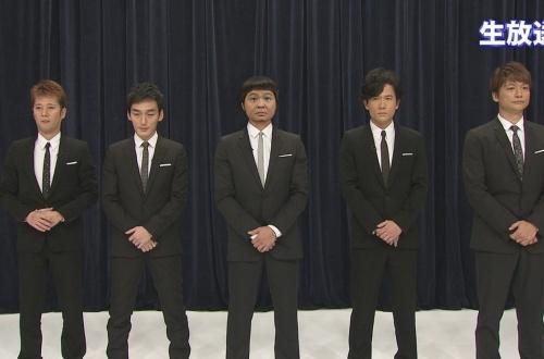 """【芸能】まさかの新メンバーも?解散騒動で浮上した""""新生SMAP""""計画のサムネイル画像"""