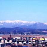 『【宮城県ネタ】寂しいな、NTT東北のライブカメラが終了する』の画像