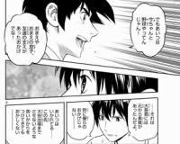 【朗報】佐藤寿也さん、闇堕ち回避winwinwinwin