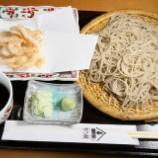 『【蕎麦】大はし伝 十割そば 幸乃蔵 (新潟・新潟)』の画像