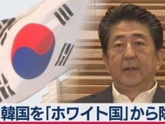 韓国政府「ホワイト国除外はWTO違反。徹底的にやるから覚悟しろ」⇒ 菅官房長官、会心の一言で韓国を黙らせるwwwwww