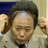 『【動画あり!】小倉智昭かつら疑惑を菊川怜にとくだねでいじられるwww完全にオヅラさんでワロタwww』の画像