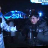 『ピョンチャン五輪で織田信成さんの服装がエクスペディションすぎる。』の画像