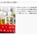 【悲報】料理家さん、とんでもない油の使い方を推奨する