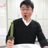 『\ぜひ投票を/女子高生のアイデアから生まれた『日本刀アイス』がYEG大賞決勝進出!あなたの1票が大賞を決める』の画像