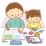 『【クリップアート】自宅でオンライン学習をするこども』の画像