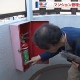 『[実践記4]マンションの日常清掃を「時給」から「一仕事」へ』の画像