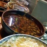 『宮津の夜はここがイチオシ、美優食 心』の画像