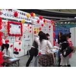『キャンパスライブ→盛況→感謝』の画像