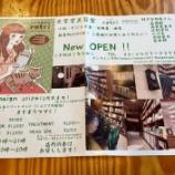 """『これは新しい!下北沢にできた""""ブックヘアサロン""""「文学堂美容室 retri」』の画像"""
