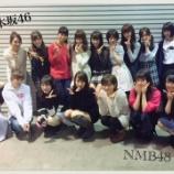 『【乃木坂46】NMB48山本彩『お隣で同じく握手会されてる乃木坂さんが 挨拶に来てくれました』』の画像