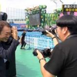 『【乃木坂46】今野義雄氏、バナナマンに激写されててワロタwwwwww』の画像