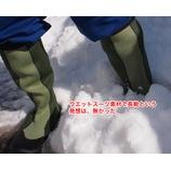『完全防水長靴 アトムの長靴 グリーンマスター No.2620の紹介。膝下までしっかり覆って軟かくて滑らない長靴なのでおすすめです!』の画像