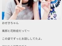 【元乃木坂46】生駒里奈が欅坂46を公開処刑!!!