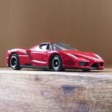 『トミカ No.11 エンツォ フェラーリ』の画像