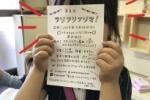 フリフリフリマっていうフリマが星田で開催!交野タイムズも出店するらしい!