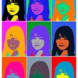 『細かいこだわりがwww『ノギザカスキッツ』コントに使用されたポスター、田村真佑だったwwwwww』の画像