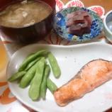 『梅雨入り☔~和食でじめじめ乗り切ろう!』の画像
