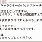 SOS Character
