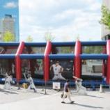 『2日だけの大阪駅前バッセン』の画像
