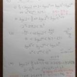 『2019年岐阜大学文系数学4番【数学Ⅱ】常用対数、無理数~チャートの基本例題レベル』の画像