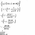 計算(2問)