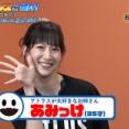 【画像】小清水亜美(35)、可愛いwww