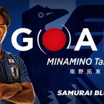 【 速報動画 】日本代表、先制!& 追加点!南野拓実が連続ゴール!2-0!